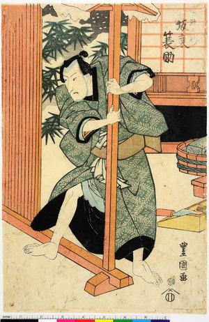Utagawa Toyoshige: 「政右衛門 坂東簑助」 - Ritsumeikan University