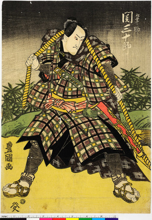 Utagawa Toyokuni I: 「筆助 関三十郎」 - Ritsumeikan University