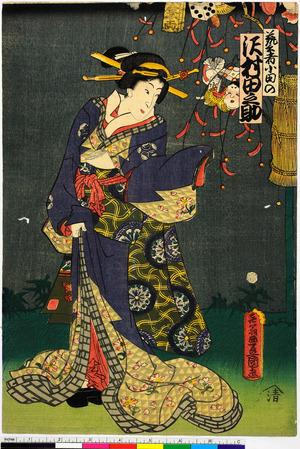 Utagawa Kunisada: 「芸者小田の 沢村田之助」 - Ritsumeikan University