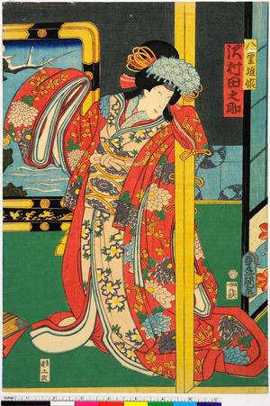 Utagawa Kunisada: 「八重垣姫 沢村田之助」 - Ritsumeikan University