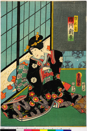 Utagawa Kunisada: 「ぬれ衣 市川新車」 - Ritsumeikan University