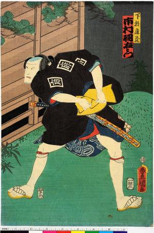 Utagawa Kunisada: 「下部鹿三 市村羽左衛門」 - Ritsumeikan University