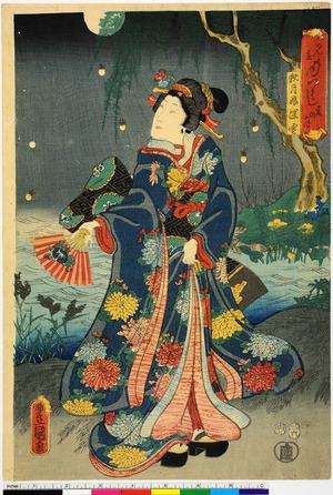 Utagawa Kunisada: 「見立月つくし 夏の月」「秋月娘深雪」 - Ritsumeikan University