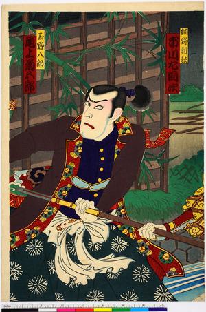 Utagawa Kunisada: 「桐野利秋 市川左団次」「玉野八郎 尾上菊五郎」 - Ritsumeikan University