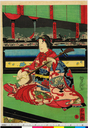 Utagawa Yoshitaki: 「井筒屋」「実川延若」「正鴈」「壱」 - Ritsumeikan University