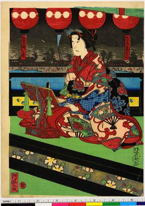 Utagawa Yoshitaki: 「坂東寿太郎」「豊田屋」「弐」 - Ritsumeikan University