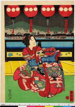 Utagawa Yoshitaki: 「井筒屋」「実川延三良」「四」 - Ritsumeikan University