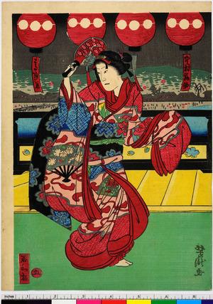 Utagawa Yoshitaki: 「中村福助」「高砂屋」「五」 - Ritsumeikan University