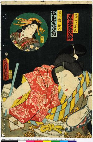Utagawa Kunisada: 「なでしこ 尾上菊次郎」「わかなひめ 坂東三津五郎」 - Ritsumeikan University
