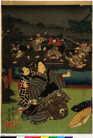 Utagawa Kunisada II: 「権太女房小ぜん」「一子ぜん太」 - Ritsumeikan University