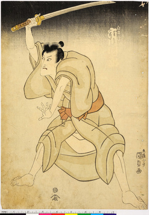 Utagawa Kunisada: 「白井権八 市川団十郎」 - Ritsumeikan University