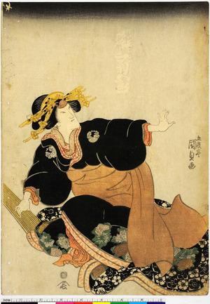 Utagawa Kunisada: 「けいせい小紫 尾上菊五郎」 - Ritsumeikan University