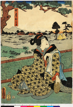 Utagawa Kunisada: 「女房おかる」 - Ritsumeikan University