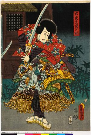 Utagawa Kunisada: 「大友常陸之助」 - Ritsumeikan University