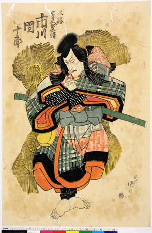 Utagawa Kunisada: 「上総七兵衛景清 市川団十郎」 - Ritsumeikan University