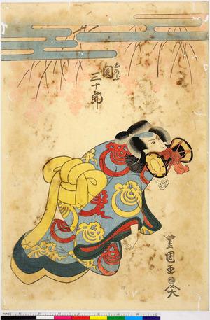 Utagawa Toyoshige: 「忠のぶ 関三十郎」 - Ritsumeikan University