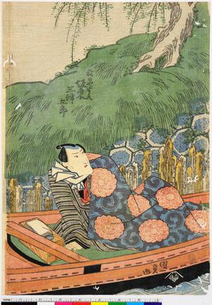 Utagawa Kunisada: 「稲のや半兵衛 坂東三津五郎」 - Ritsumeikan University