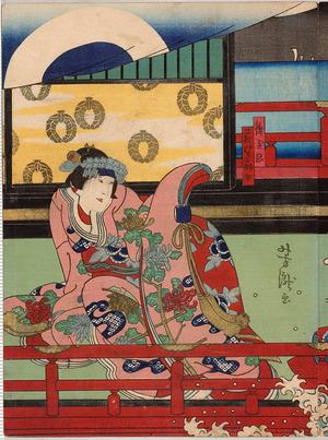 Utagawa Yoshitaki: 「雛ぎぬ 荻野扇女」 - Ritsumeikan University