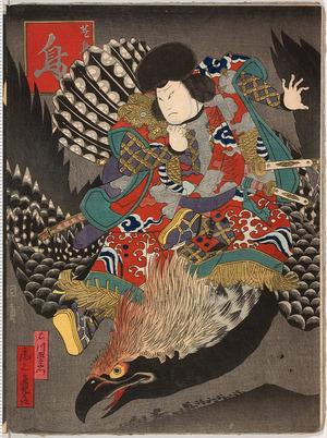 Utagawa Kunikazu: 「☆鳥 鳥」「石川五右衛門 尾上多見蔵」 - Ritsumeikan University