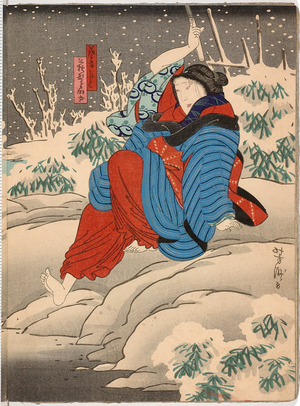 Utagawa Yoshitaki: 「芸者かしく 荻野扇女」 - Ritsumeikan University