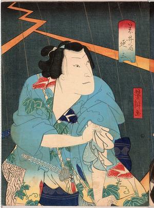 Utagawa Yoshitaki: 「若井筒延三」「一」 - Ritsumeikan University
