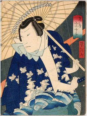 Utagawa Yoshitaki: 「末広宗十郎」「三」 - Ritsumeikan University