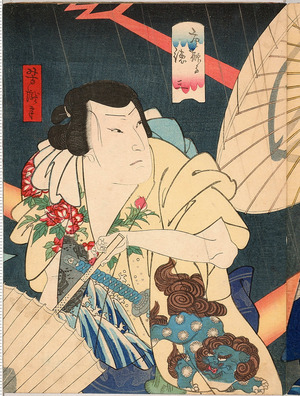 Utagawa Yoshitaki: 「唐獅子徳三」「四」 - Ritsumeikan University