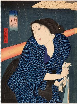 Utagawa Yoshitaki: 「藤川ノお扇」 - Ritsumeikan University