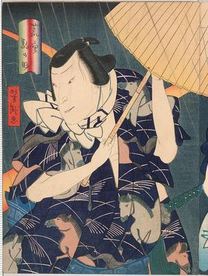 Utagawa Yoshitaki: 「荒勇駒の助」 - Ritsumeikan University