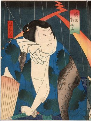 Utagawa Yoshitaki: 「膽玉松五郎」 - Ritsumeikan University