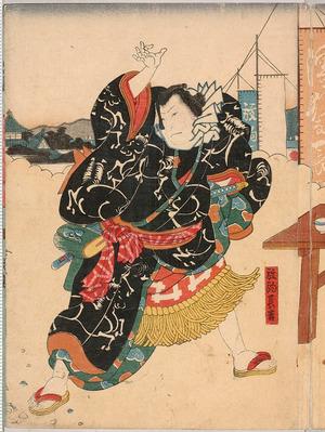 Utagawa Hirosada: 「放駒長吉」 - Ritsumeikan University
