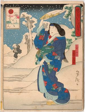 Utagawa Yoshitaki: 「見立いろはたとへ」「白たゑ 荻野扇女」「そ 袖ふりあふも多少のえん」 - Ritsumeikan University