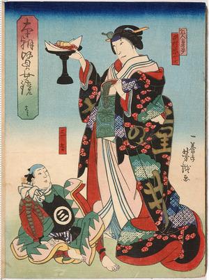 Utagawa Yoshitaki: 「乳人重の井 中村宗十郎」「三吉」「本朝賢女鑑 壱」 - Ritsumeikan University