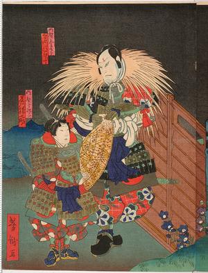 Utagawa Yoshitaki: 「明智左馬五郎 実川八百蔵」「明智十次郎 藤川勝之助」 - Ritsumeikan University