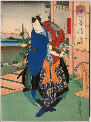 Utagawa Yoshitaki: 「四ツ谷怪談」「民谷伊右衛門」 - Ritsumeikan University