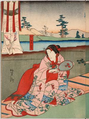 Utagawa Yoshitaki: 「お岩霊」 - Ritsumeikan University