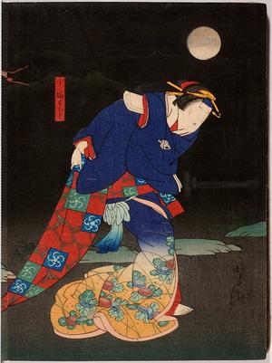Utagawa Yoshitaki: 「小ふじ」 - Ritsumeikan University