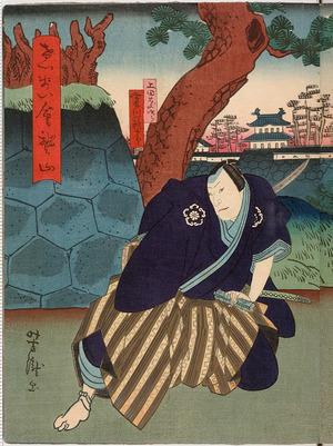 Utagawa Yoshitaki: 「上田慶次郎 実川額十郎」「けいせい会稽山」 - Ritsumeikan University