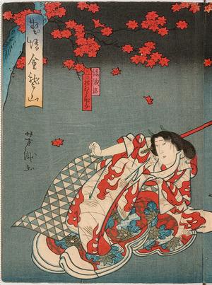 Utagawa Yoshitaki: 「綾織姫 荻野扇女」「契情会稽山」 - Ritsumeikan University