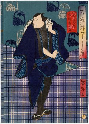 Utagawa Yoshitaki: 「大経師むかし暦」 - Ritsumeikan University