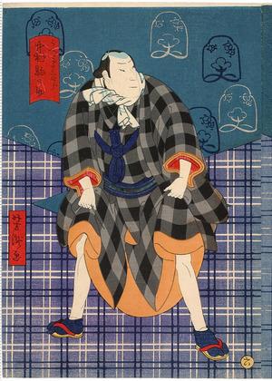 Utagawa Yoshitaki: 「六」「うつけの三四郎 中村駒の助」 - Ritsumeikan University