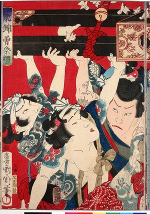 Toyohara Kunichika: 「肌錦勇祭礼」 - Ritsumeikan University