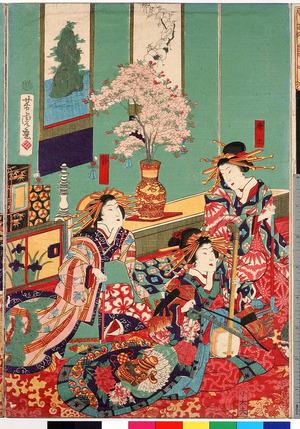 Utagawa Yoshitora: 「唐土」「小太夫」「静」 - Ritsumeikan University