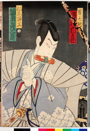 Toyohara Kunichika: 「男之助 市川門之助」「仁木弾正 坂東彦三郎」 - Ritsumeikan University