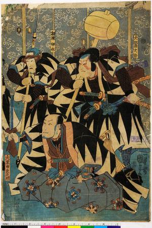 Utagawa Kuniyoshi: 「大鷲文吾」「相原伊助」「大星由良之助」 - Ritsumeikan University