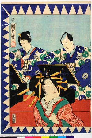 Utagawa Kunisada II: - Ritsumeikan University