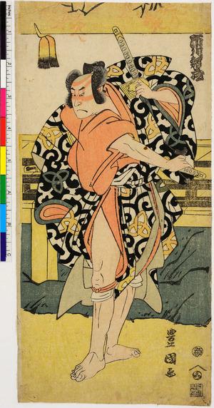 Utagawa Toyokuni I: 「市川鰭蔵」 - Ritsumeikan University
