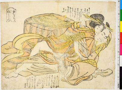 Kitagawa Utamaro: 「夕きり 伊左衛門」 - Ritsumeikan University