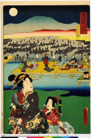 Utagawa Kunisada: 「東海道 京都名所之内」「四条河原」 - Ritsumeikan University