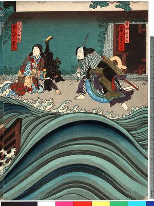 Utagawa Kunikazu: 「犬田小文五 嵐吉三郎」「けいせい花橘 中むら大吉」 - Ritsumeikan University